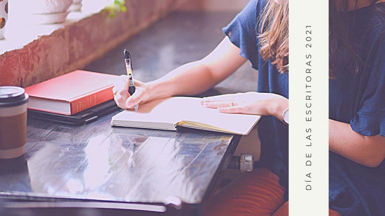 Lee más sobre el artículo Cinco escritoras que he descubierto este año